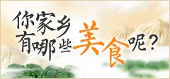 ** 衡山公园  ( 2012 / 8 骑游 ) - genrong1946 - genrong1946的博客