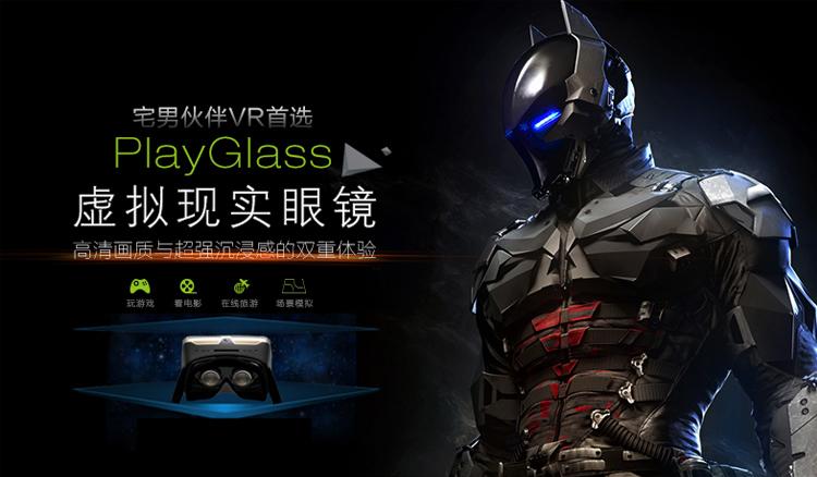 虚拟现实眼镜手机3d眼镜可穿戴vr眼镜 (体验家庭3d看电影/玩游戏)图片