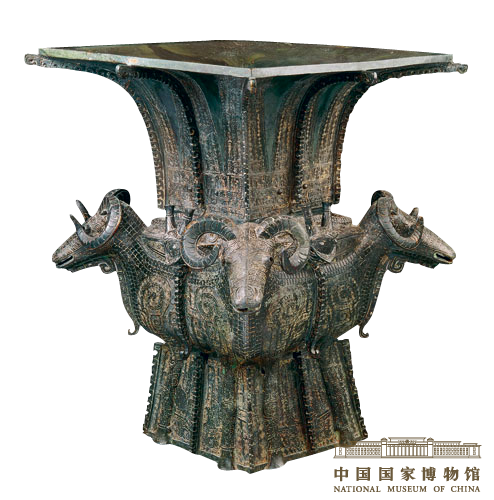 Goat Drinking vessel for ancestor worship