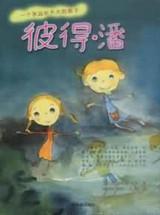 农村兽幼小女孩小说